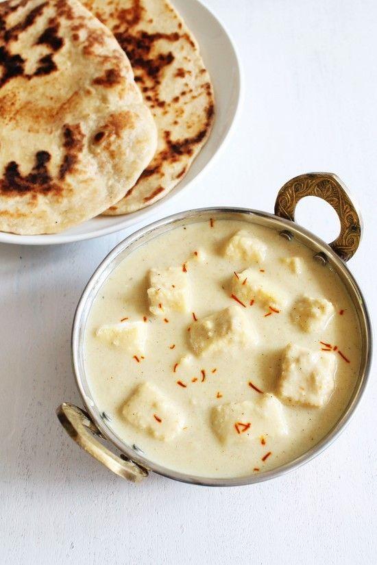 Shahi Paneer (White Gravy)